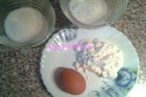 яйцо соль сахар